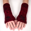 Interlocking U Arm Warmer