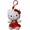 Image for Utah Athletic Logo 3 Inch Hello Kitty Key Chain