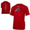 Cover Image for Under Armour Tribal Style Athletic Logo T-Shirt