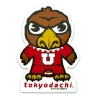 Image for Utah Utes Tokyodachi Swoop Decal