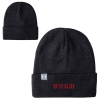 Image for Under Armour Cuffed Utah Beanie